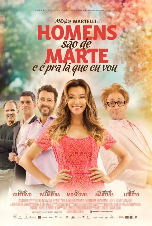 retro-movie_pipoca-na-madrugada-6