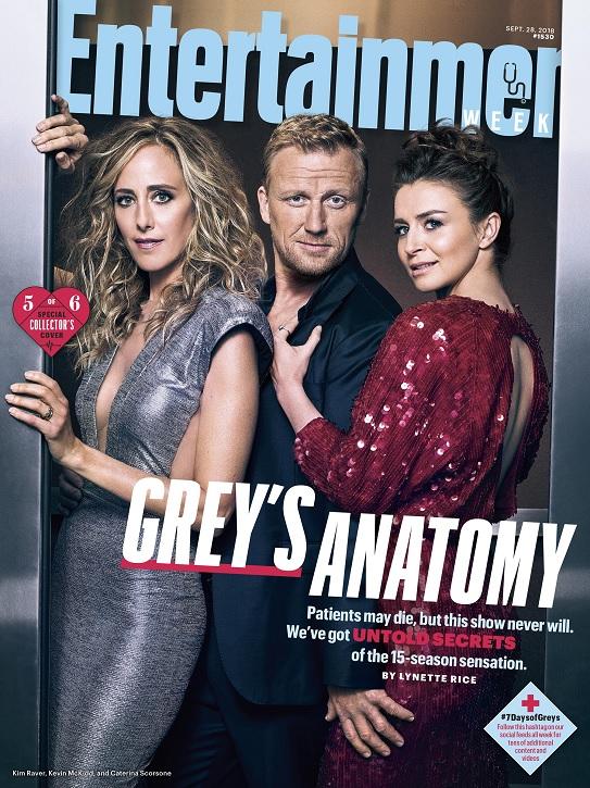 Greys-Anatomy-5