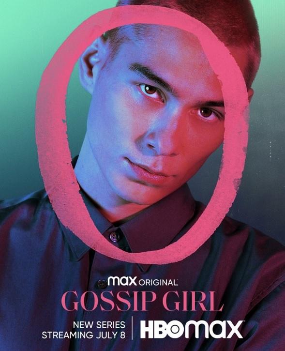 Gossip-Girl-2
